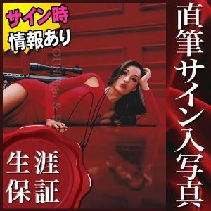 直筆サイン入り写真 ニキータ NIKITA グッズ マギーQ Maggie Q /ドラマ ブロマイド オートグラフ artis
