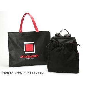 ショッピングバッグ AAB-L アルティザン&アーティスト ARTISAN&ARTIST|artisan-artist