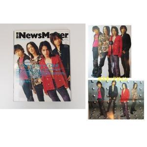 NewsMaker 2000年10月号 No.145L'Arc-en-Ciel/矢沢永吉/ミッシェル...