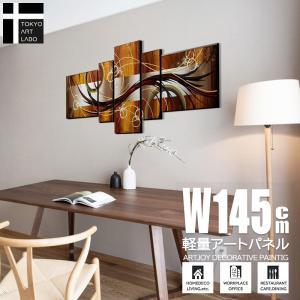 モダンアート 絵画 海外で人気の新スタイル油彩画 ご自宅用やニッチインテリア飾れる、小さめ リーズナ...