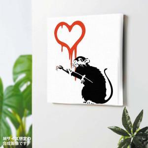 Banksy Love Rat アートパネル インテリア雑貨 ハート ネズミ 作品 ポスター