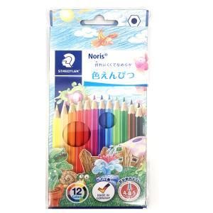 [ ゆうパケット可 ]  ノリスクラブ色鉛筆 12色セット 【 デッサン スケッチ 絵画 色鉛筆 鉛筆 色えんぴつ 】 artloco