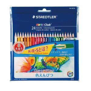 [ ゆうパケット可 ]  ノリスクラブ色鉛筆 24色セット 【 デッサン スケッチ 絵画 色鉛筆 鉛筆 色えんぴつ 】 artloco
