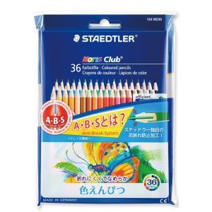 [ ゆうパケット可 ]  ノリスクラブ色鉛筆 36色セット 【 デッサン スケッチ 絵画 色鉛筆 鉛筆 色えんぴつ 】 artloco