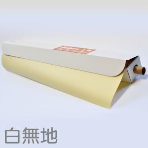 ロール じょうずに上質 1090x788mm 20枚入 白無地 【 ロール紙 絵画 模造紙 紙 】|artloco