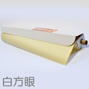 ロール じょうずに上質 1090x788mm 20枚入 白方眼 【 ロール紙 絵画 模造紙 紙 】|artloco
