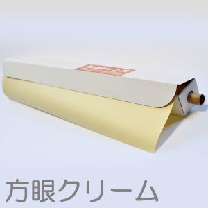 ロール じょうずに上質 1090x788mm 20枚入 色方眼 クリーム 【 ロール紙 絵画 模造紙 紙 】|artloco