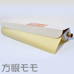 ロール じょうずに上質 1090x788mm 20枚入 色方眼 モモ 【 ロール紙 絵画 模造紙 紙 】|artloco