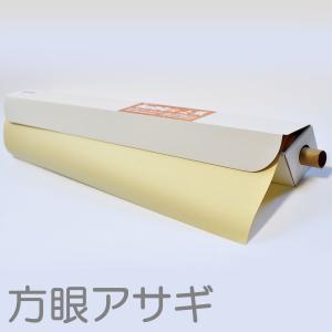 ロール じょうずに上質 1090x788mm 20枚入 色方眼 アサギ 【 ロール紙 絵画 模造紙 紙 】|artloco