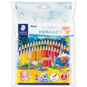 紙ケース入り  ドイツ・ステッドラー社製  水彩筆1本付  ●ヨーロッパーの安全基準にもとづいてつく...