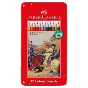 [ ゆうパケット可 ]  ファーバーカステル色鉛筆 12色セット 【 デッサン スケッチ 絵画 色鉛筆 鉛筆 色えんぴつ 】 artloco