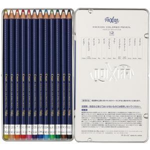 [ ゆうパケット可 ] パイロット こすると消える色鉛筆 フリクションカラードペンシル 12色セット PF-2S-12C|artloco