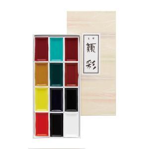 [ メール便可 ] 角顔彩 吉祥 並製 12色セット 【 日本画 水墨画 絵具 岩絵具 顔彩 】