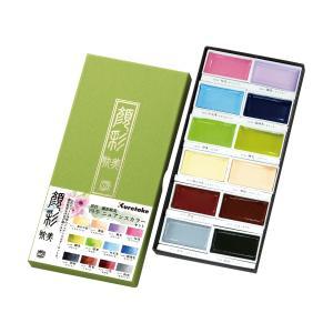 [ メール便可 ] 顔彩耽美 四季ニュアンスカラー 12色セット MC2012VNW 呉竹