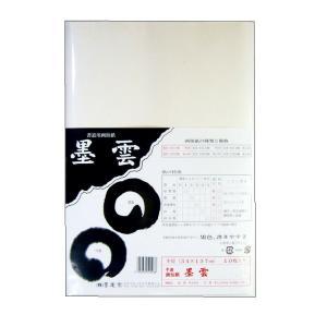 水墨画用 和紙 墨雲 半切 10枚 【 日本画 水墨画 紙 和紙 日本画紙 麻紙 麻 】|artloco