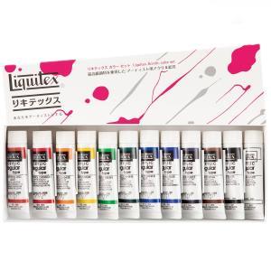 リキテックス レギュラー 伝統色 12色セット 6号20ml Liquitex アクリル絵具|artloco
