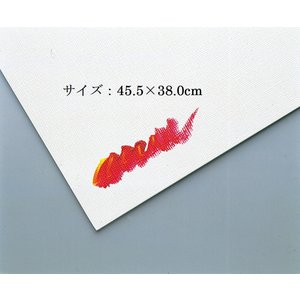 サイズ:45.5×38.0cm   両面キャンバス目型押  厚さ:3mm  厚ボール紙の両面に 布目...