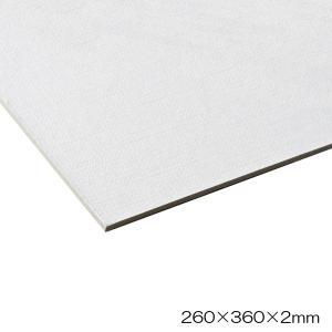 片面エンボス加工  サイズ:260×360mm  厚さ2mm   ボール紙芯の片面に布目加工紙を貼っ...