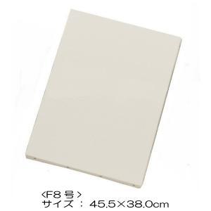サイズ:45.5×38.0cm  アクリル・油絵用に使用できる、多用途のキャンバスです。  <中目>...