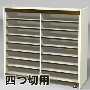 <お取り寄せ品※代引きキャンセル不可> 用紙整理棚 多目的移動棚 ESB-4型 四つ切用 【 用紙 画用紙 整理 棚 】|artloco
