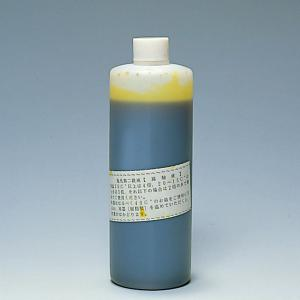 腐蝕液 塩化第二鉄溶液 500mL 【 版画 腐食液 エッチング 】|artloco
