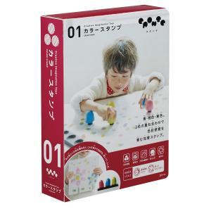シヤチハタ エポンテ 01 ZEP-CN 3色を重ねて色彩感覚を育てるスタンプ 【 手形 スタンプ ...