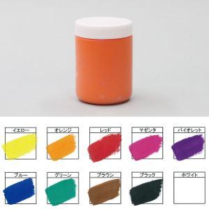 <当店オリジナル> シルクスクリーン 不透明インク 水性 300mL 単色 【 版画 感光法 シルクスクリーン 】|artloco