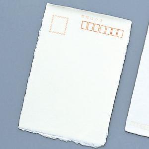 鳥の子紙はがき 耳付 上製 自然色 100枚組 【 版画 用紙 はがき 鳥の子紙 】|artloco