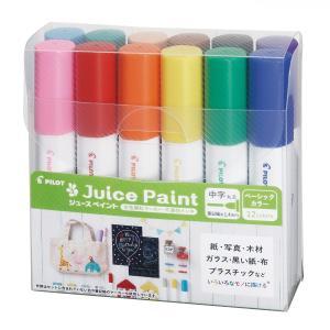 PILOT ジュースペイント 中字 12色セット 【 お絵かき 文房具 マーカー 水性 ペン 】|artloco