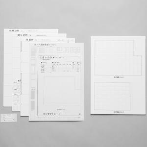 『私の家』シリーズ 間取り 模型キット 【 ジオラマ 模型 建築模型 建築 設計 】|artloco