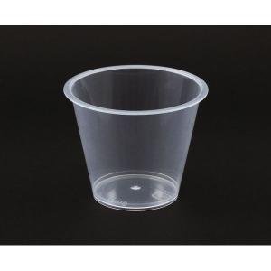 プリンカップ 50個組 【 カップ 容器 食品 文化祭 学園祭 屋台 】|artloco