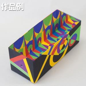 ミラーボックス 長方形 工作キット 【 工作 鏡 ミラー 万華鏡 】|artloco