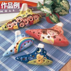 陶製 オカリナ 大 アルトC 5色カラーパレット付き 【 着色 工作 色塗り 楽器 】|artloco