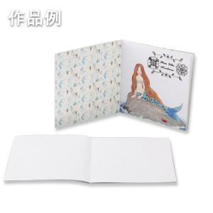 [ ゆうパケット可 ] 簡易ホワイトブック 12ページ 【 工作 絵本づくり 絵本 絵 】
