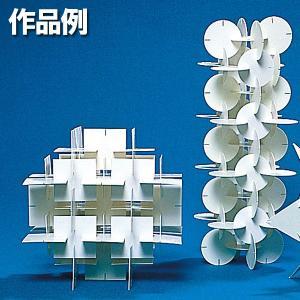 [ ゆうパケット可 ]  ビルダーカード 36枚組 円形 【 立体構成 工作紙 ビルダーカード 】|artloco