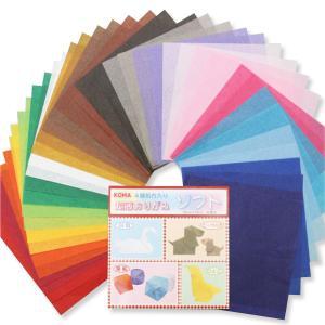 [ メール便可 ] 超薄おりがみソフト 20色 40枚組 【 作品 折紙 折り紙 製作 】