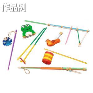 <当店オリジナル> 昔のおもちゃづくり 7種セット 【  工作キット 民芸品 昔 おもちゃ 玩具 】|artloco