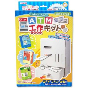 ATM 工作キット 【 夏休み エーティーエム 工作 】|artloco