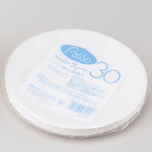 [ ゆうパケット可 ]  紙皿 18cmφ 30枚入り 【 紙皿 食器 レジャー 文化祭 学園祭 屋台 】|artloco