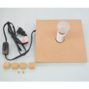 ランプスタンドキット 25W【電源 照明器具 工作 ランプシェード】|artloco