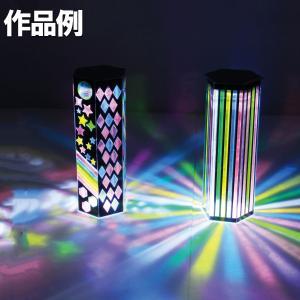 プッシュステンド ファンタジーライト 光源付き 【 照明 工作キット ランプシェード ステンド 】|artloco