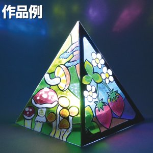 プッシュステンド ピラミッド Aセット 光源付 【 工作キット ランプ ステンドグラス風 】|artloco