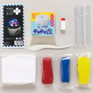 デコデコLEDライトプラス カラー粘土セット 【 夏休み 工作 芯材 粘土 】 artloco