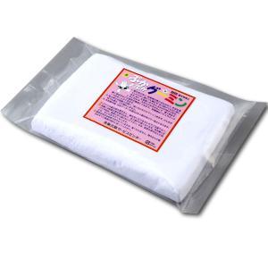 [ ゆうパケット可 ]  ぷかぷかグーミン 約115g 【 粘土 造形 紙粘土 軽量 】|artloco