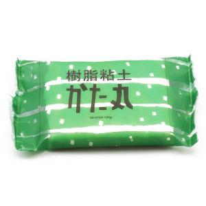 [ ゆうパケット可 ]  <当店オリジナル> 新・かた丸 125g 【 粘土 樹脂 樹脂粘土 】|artloco