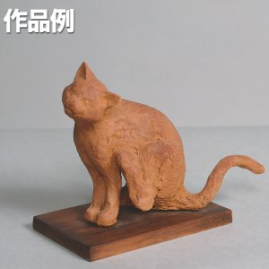 ネンディ 焼成できる彫塑粘土 1kg テラコッタ調 【 粘土 造形 土粘土 】|artloco