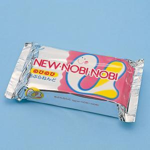 ニューのびのび油粘土 クリーム色 500g 【 粘土 造形 油粘土 】|artloco