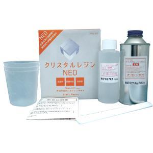 クリスタルレジン NEO エポキシ樹脂 300gセット 主剤200g、硬化剤100g、撹拌棒1本、ポ...