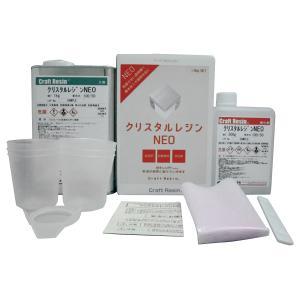 クリスタルレジンNEO 1.5kgセット 【 夏休み 工作 樹脂 注型用 】|artloco