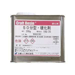 低粘度エポキシ樹脂 硬化剤 50分型 200g  成分:変性脂肪族ポリアミン  主剤Z-1と併用して...